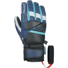 Rukavice Reusch Be Epic XT 4901238-4503 - 2020