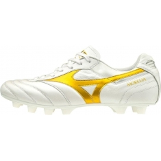 Mizuno MORELIA II JAPAN (Short Tongue) - P1GA201150