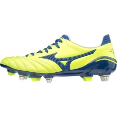 Mizuno MORELIA NEO II MIX JAPAN - P1GC205125